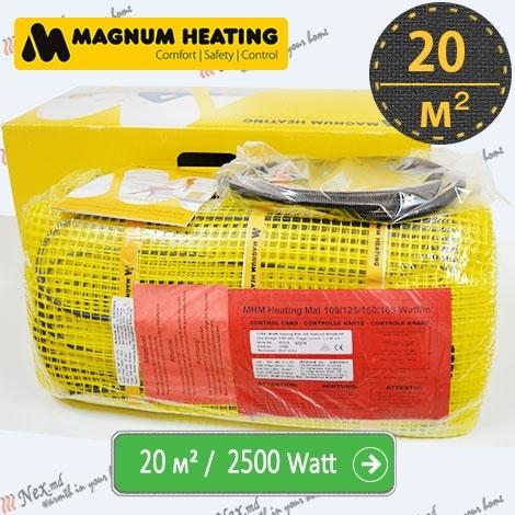 Magnum Mat 20,0 м² - 2500 Ватт. Теплый пол под плитку