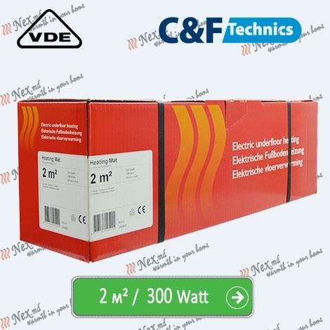 Heating Mat 2 м² - 300 Ватт. Нагревательный мат под плитку