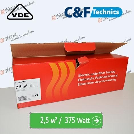 Heating Mat 2,50 м² - 375 Ватт. Нагревательный мат под плитку