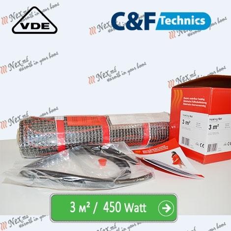 Heating Mat 3 м² - 450 Ватт. Нагревательный мат под плитку