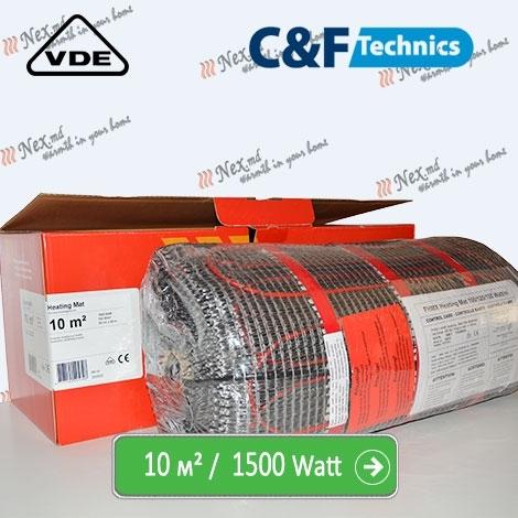Heating Mat 10 м² - 1500 Ватт. Нагревательный мат под плитку
