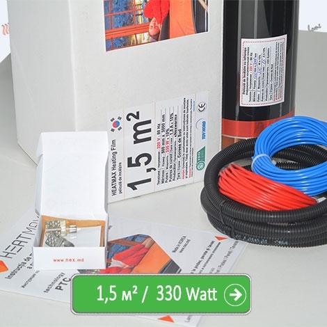 Комплект Heatmax 1,5 м² - 330 Ватт. Инфракрасный теплый пол