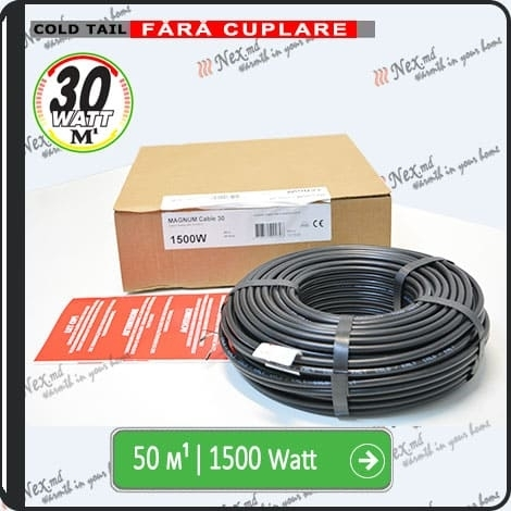 50м¹ǀ1500W C&F Black Cable