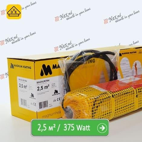 Magnum Mat 2,5 м² - 375 Ватт. Теплый пол под плитку