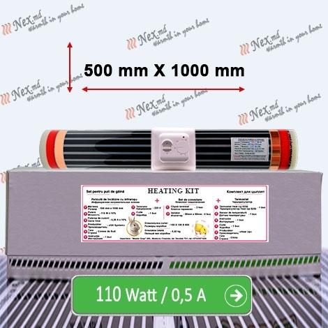 Комплект для обогрева 1 М 110 W