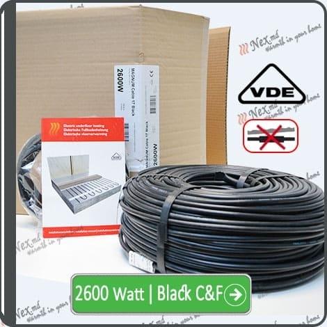 Резистивный кабель для обогрева труб 2600w-mhc17 Black