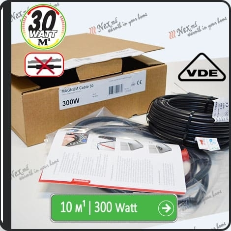 10м¹ǀ300W C&F Black Cable