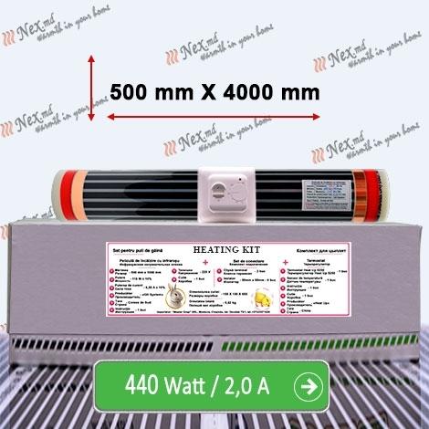Комплект для обогрева 4 М 440 W