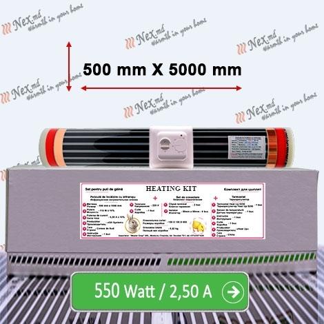 Комплект для обогрева 5 М 550 W