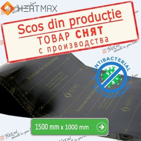 Carbon Fabric Premium Black Heatmax 150 cm, 300 w/m