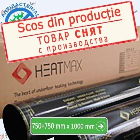 Carbon Fabric Premium Black Heatmax 75 cm + 75 cm 140 w/m - 1 м2