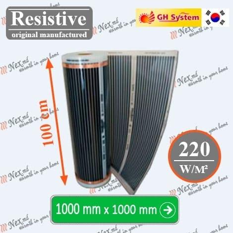 Резистивная Инфракрасная Нагревательная Пленка 100 см, 220 W
