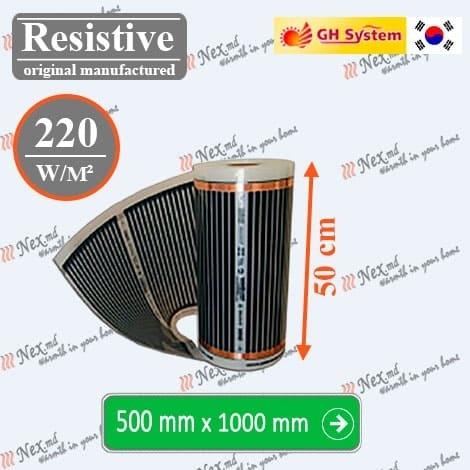 Резистивная Инфракрасная Нагревательная Пленка 50 см, 110 W