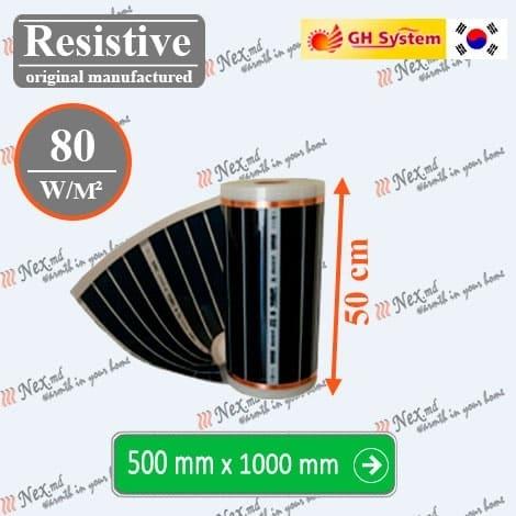 Резистивная Инфракрасная Нагревательная Пленка «Econom» 50 см, 80 W