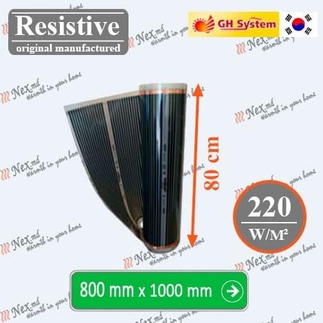 Резистивная Инфракрасная Нагревательная Пленка 80 см, 176 W