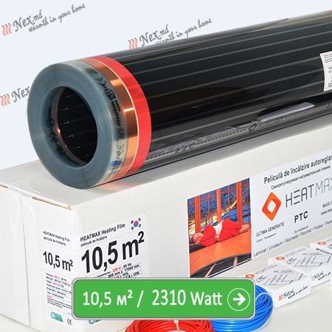 Комплект Heatmax 10,5 м² - 2310 Ватт. Инфракрасный теплый пол