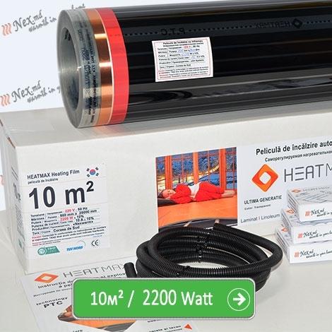 Комплект Heatmax 10 м² - 2200 Ватт. Инфракрасный теплый пол