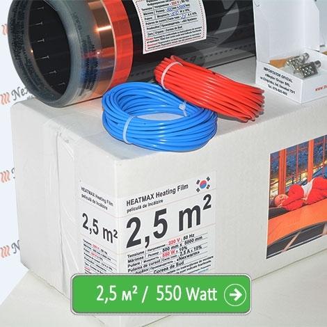 Комплект Heatmax 2,5 м² - 550 Ватт. Инфракрасный теплый пол