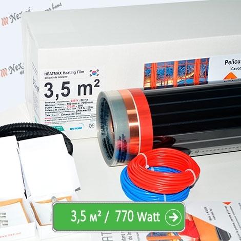 Комплект Heatmax 3,5 м² - 770 Ватт. Инфракрасный теплый пол