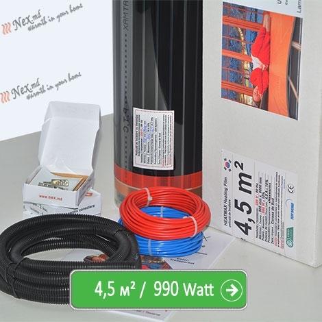 Комплект Heatmax 4,5 м² - 990 Ватт. Инфракрасный теплый пол
