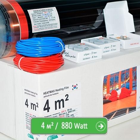 Комплект Heatmax 4 м² - 880 Ватт. Инфракрасный теплый пол
