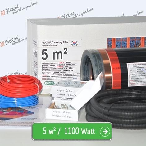Комплект Heatmax 5 м² - 1100 Ватт. Инфракрасный теплый пол