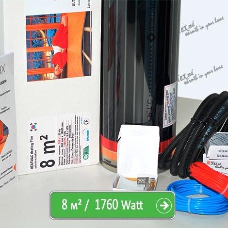 Комплект Heatmax 8 м² - 1760 Ватт. Инфракрасный теплый пол