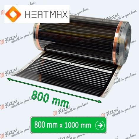 Саморегулируемая инфракрасная нагревательная пленка Heatmax-PTC 80 см