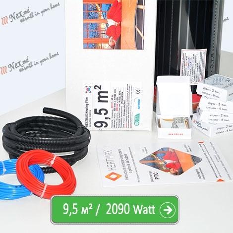 Комплект Heatmax 9,5 м² - 2090 Ватт. Инфракрасный теплый пол