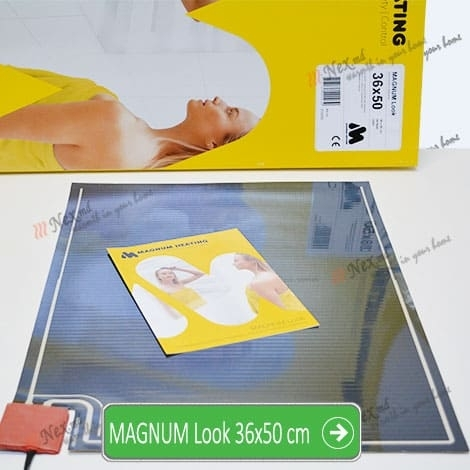 Подогрев для зеркала MAGNUM Look 36x50-cm