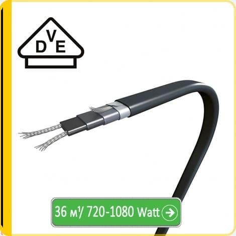 Саморегулирующийся греющий кабель MAGNUM TRACE GH/20/36