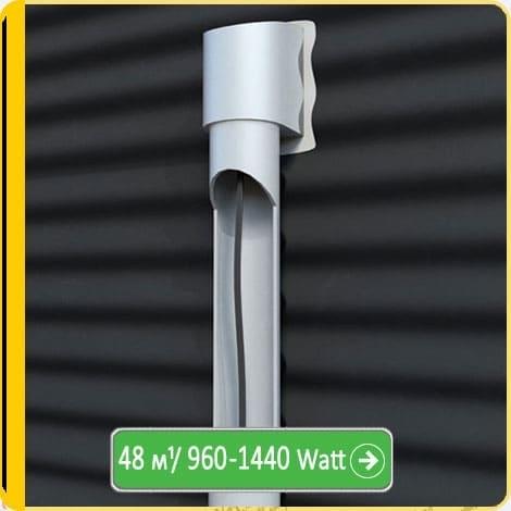 Саморегулирующийся греющий кабель MAGNUM TRACE GH/20/48