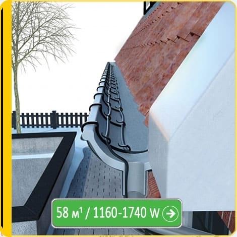 Саморегулирующийся греющий кабель MAGNUM TRACE GH/20/58
