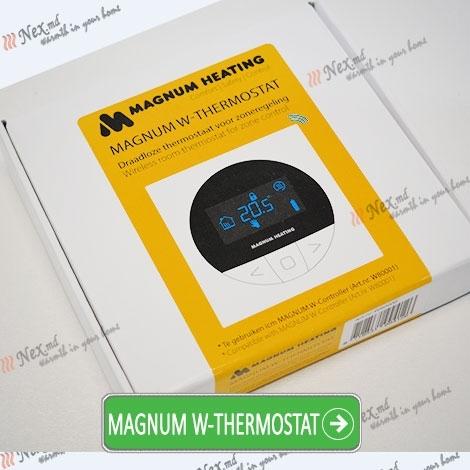 MAGNUM MW-T Комнатный Термостат Беспроводной - Цифровой