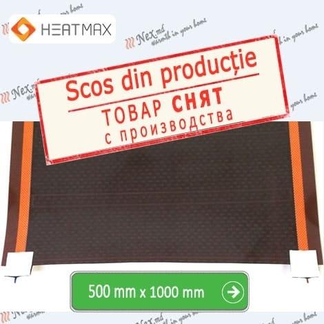 Нагревательная пленка Premium Color PTC 80 Ватт/м