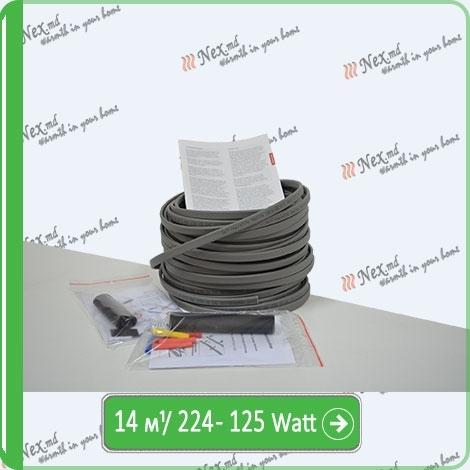Саморегулируемый кабель для обогрева труб SRL-16-2-T-14