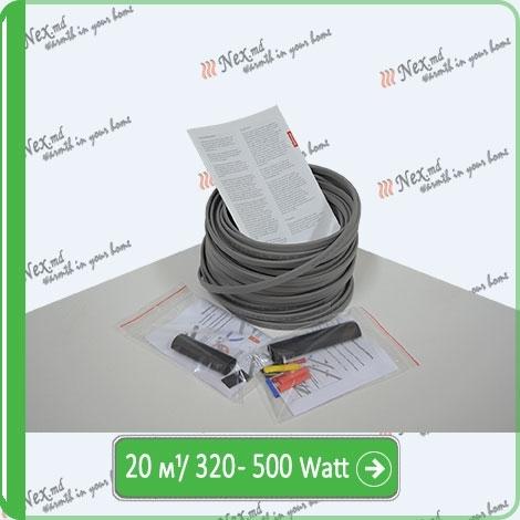 Саморегулируемый кабель для обогрева труб SRL-16-2-T-20
