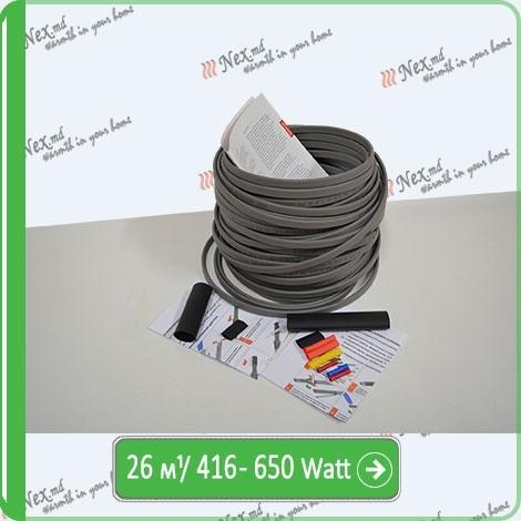 Саморегулируемый кабель для обогрева труб SRL-16-2-T-26