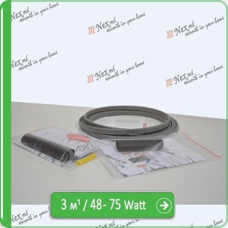 Саморегулируемый кабель для обогрева труб SRL-16-2-T-3