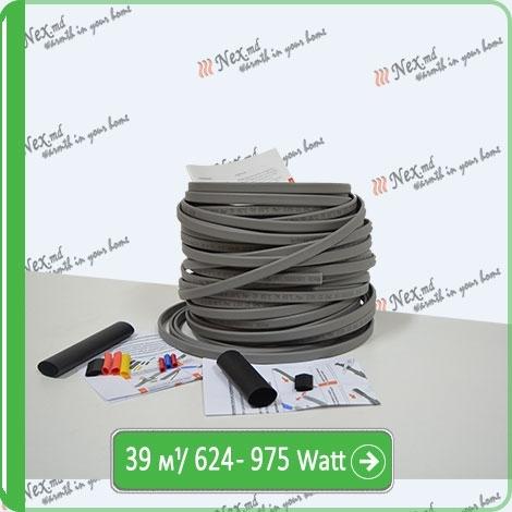 Саморегулируемый кабель для обогрева труб SRL-16-2-T-39