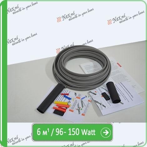 Саморегулируемый кабель для обогрева труб SRL-16-2-T-6