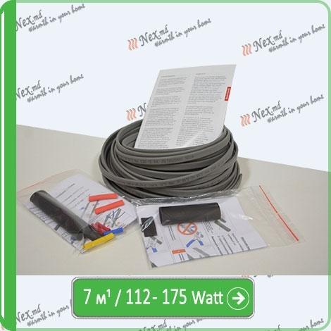 Саморегулируемый кабель для обогрева труб SRL-16-2-T-7