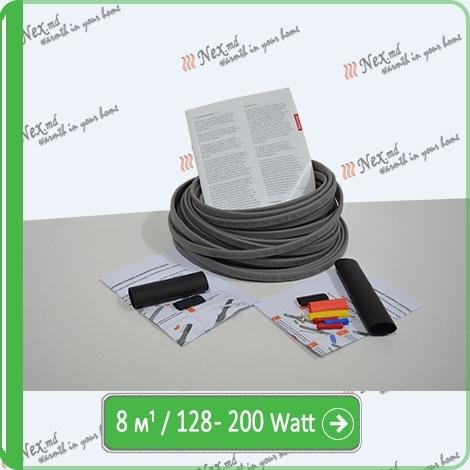 Саморегулируемый кабель для обогрева труб SRL-16-2-T-8