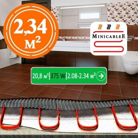 Под плитку или в стяжку MiniCableE 20,8 м¹ - 375 W - «от 2,08 м² до 2,34 м²»