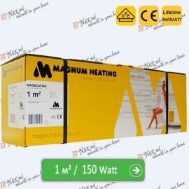 Magnum Mat 1,0 м² - 150 Ватт. Теплый пол под плитку.