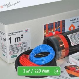 Комплект Heatmax 1 м² - 220 Ватт. Инфракрасный теплый пол