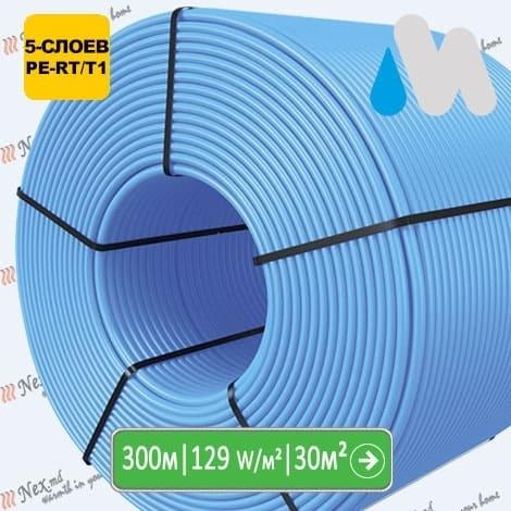 300 метров трубы Magnum PE-RT-16x2 для водяного теплого пола