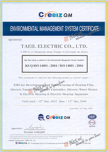 Сертификат «ISO 14001» Taiel Electric Company