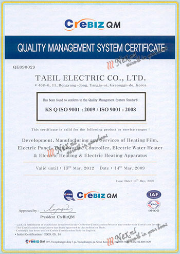 Сертификат «ISO 9001» Taiel Electric Company